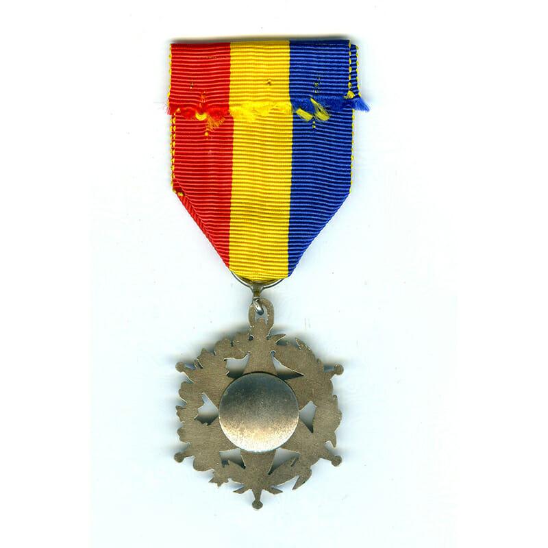 Order of Civil Merit Knight 2
