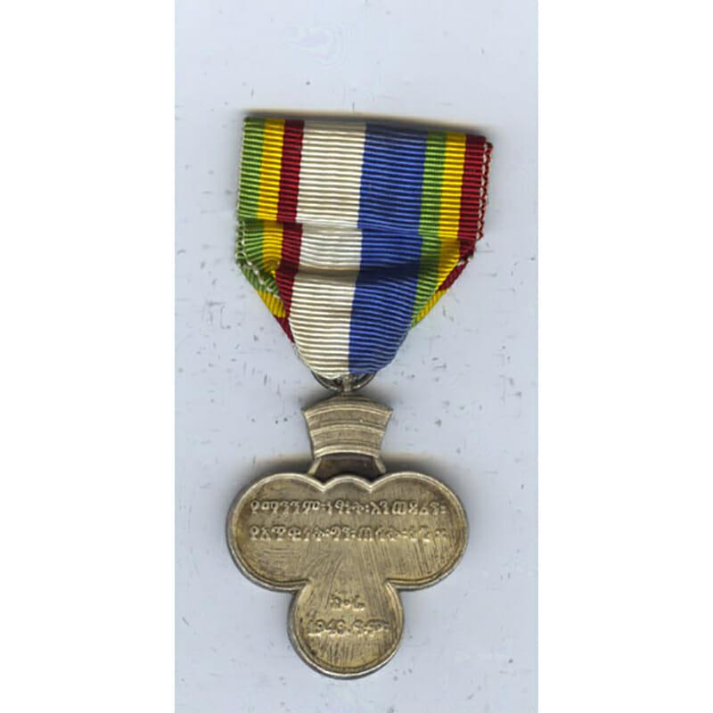 Korea Medal small size 2