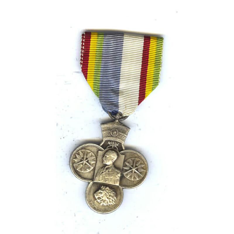 Korea Medal small size 1