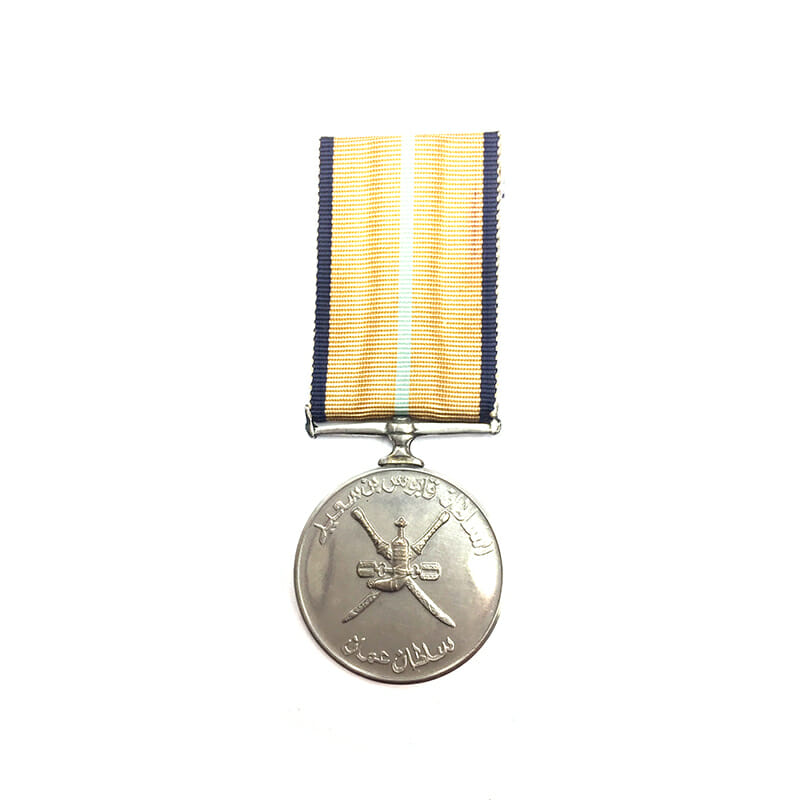 Accession Medal 2nd July 1970 1