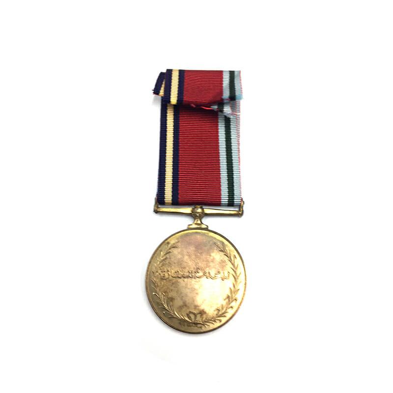Sultan's Distinguished Service medal 2