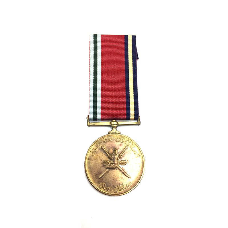Sultan's Distinguished Service medal 1