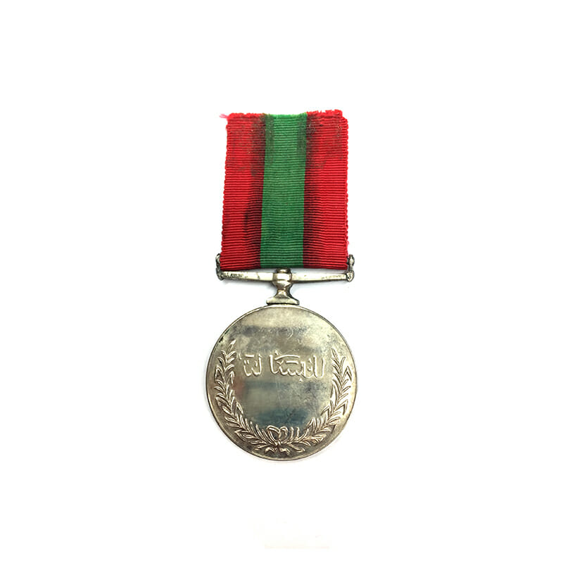 The Sultans  Medal for Gallantry silver 1st type 2