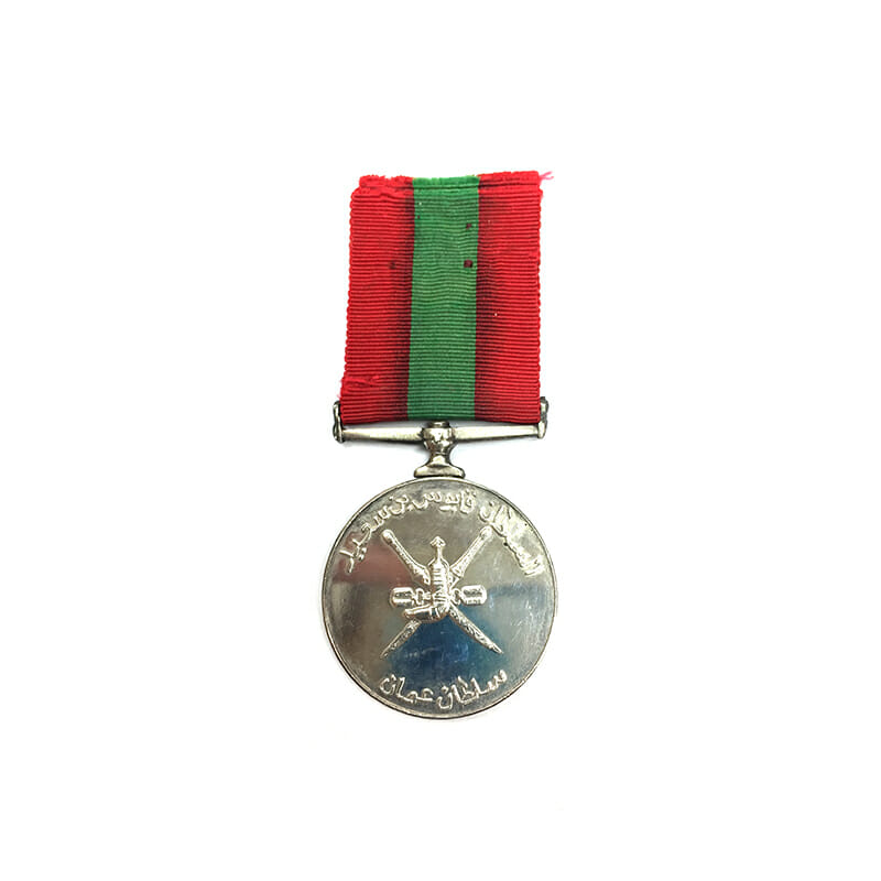 The Sultans  Medal for Gallantry silver 1st type 1