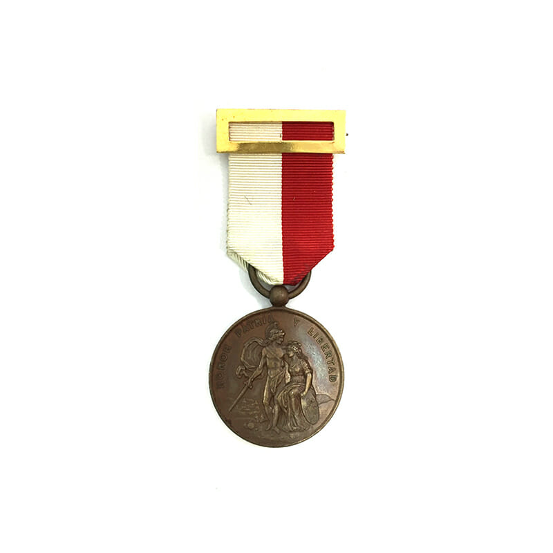 City of  Bilbao to its Defenders 1874 medal bronze 1