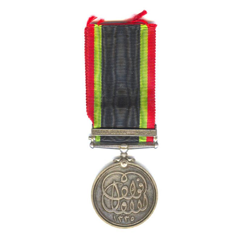 Khedive's Sudan 1910 1