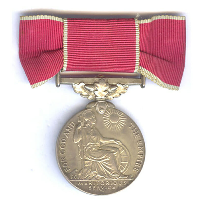 British Empire Medal (EIIR) 1