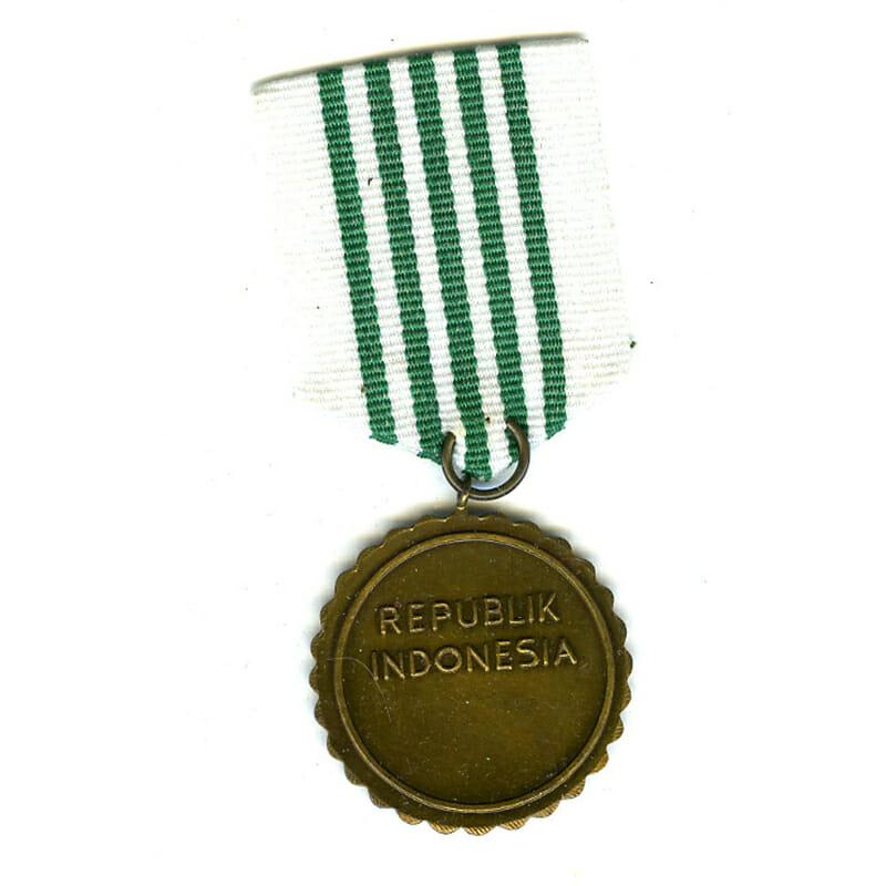 Medal for Combatting Communism 2