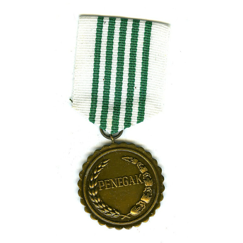 Medal for Combatting Communism 1
