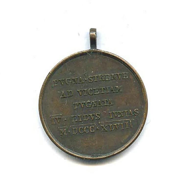 Rome Second Republic, (1848-49) Merit Medal  Vicenza 1848 2