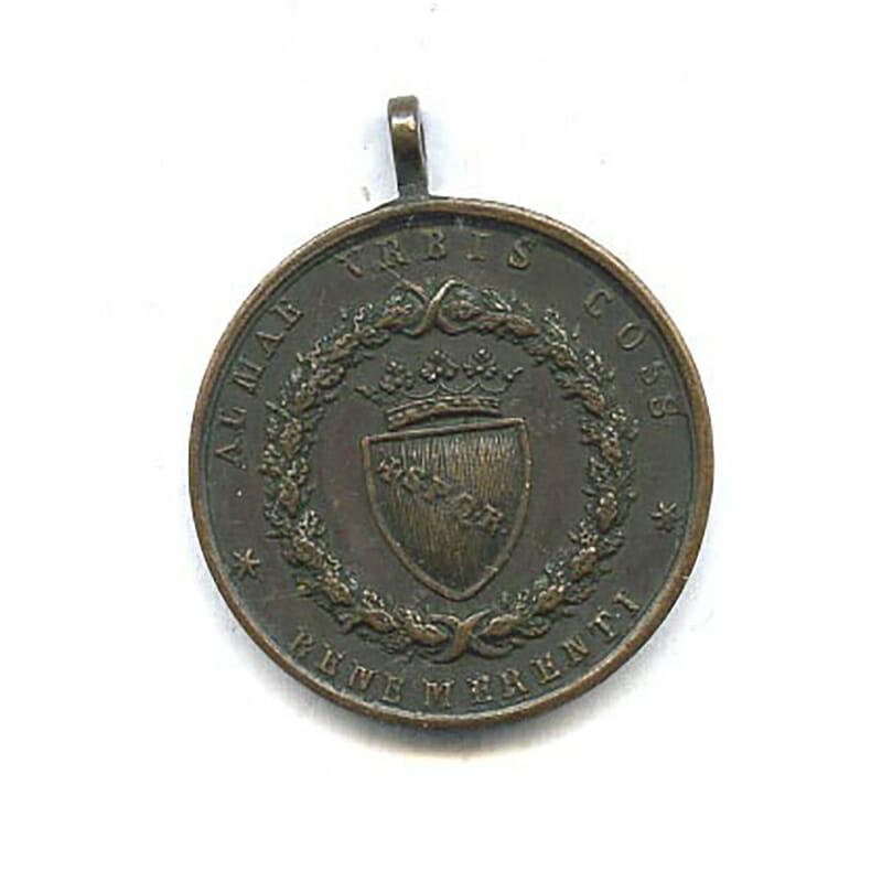 Rome Second Republic, (1848-49) Merit Medal  Vicenza 1848 1