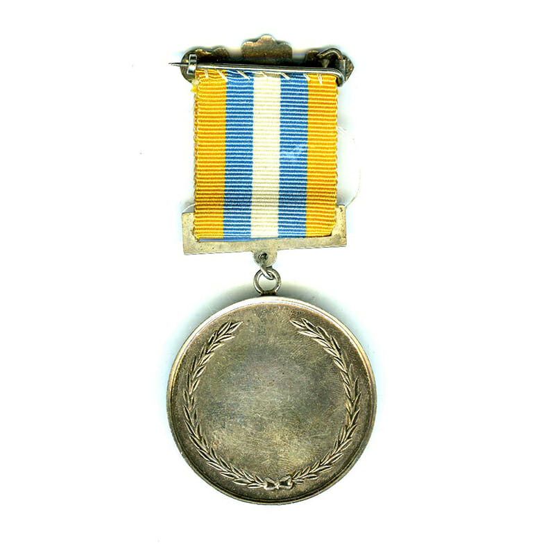 Pulau Pinang ( Penang) Public Service Long Service medal silver in embossed case... 2