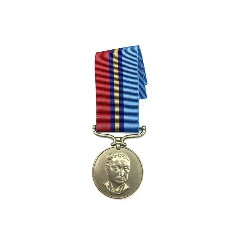 General Service Medal named to Gd J Mawire 1