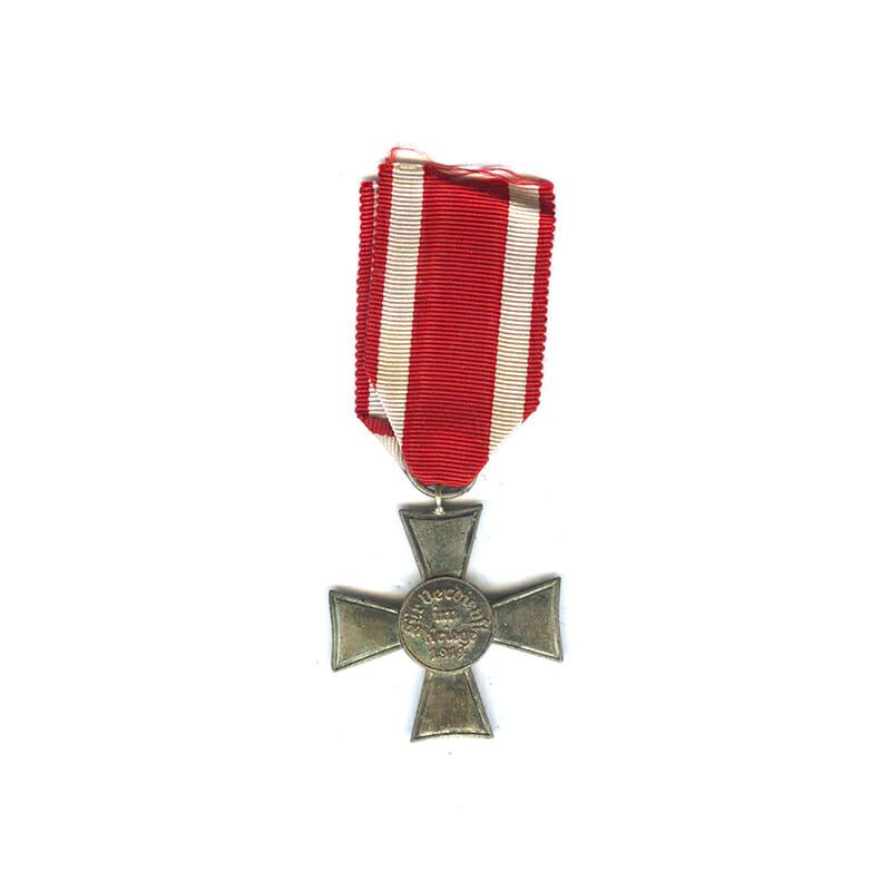 Hamburg   Cross silvered slight chip to corner of one arm tip 2