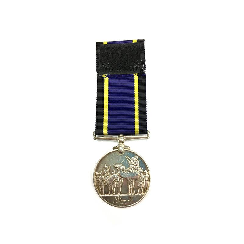 Sudan Defence Force General Medal 2