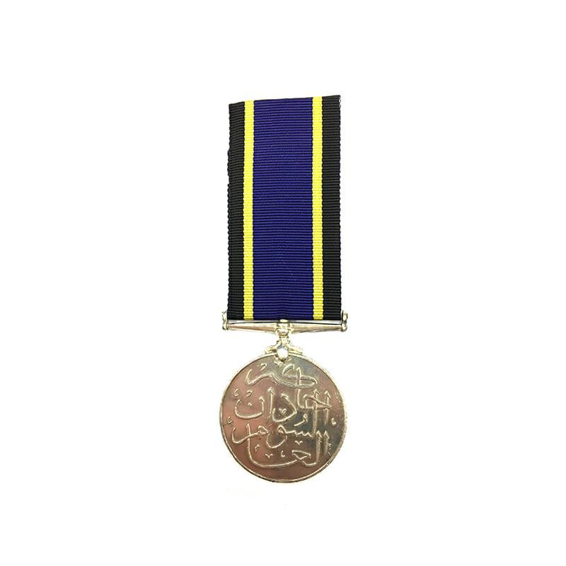 Sudan Defence Force General Medal 1