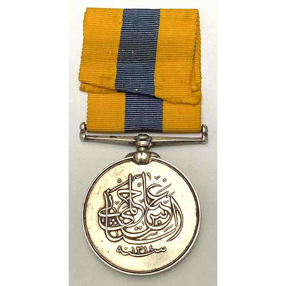 Khedive's Sudan Medal Unnamed 2