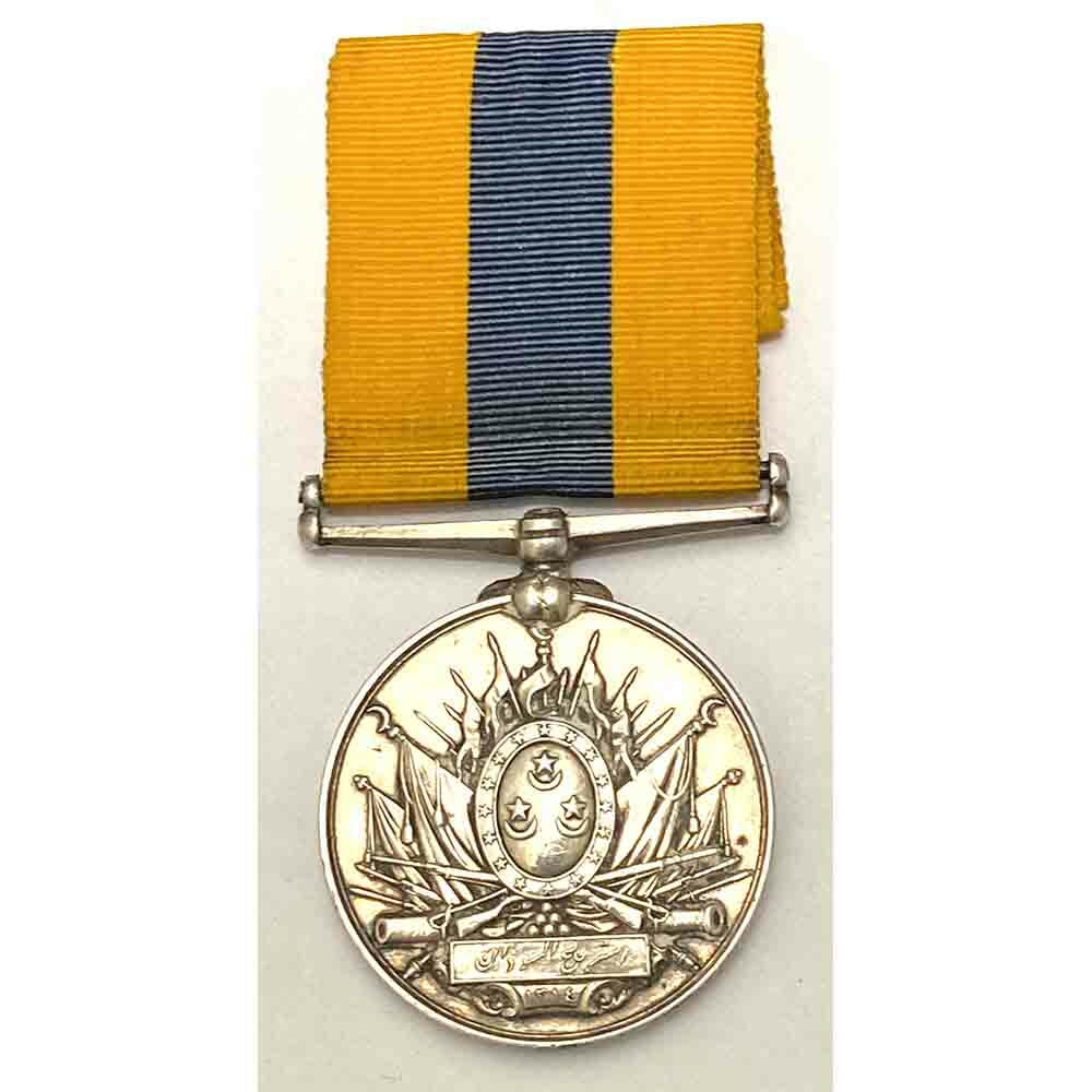 Khedive's Sudan Medal Unnamed 1