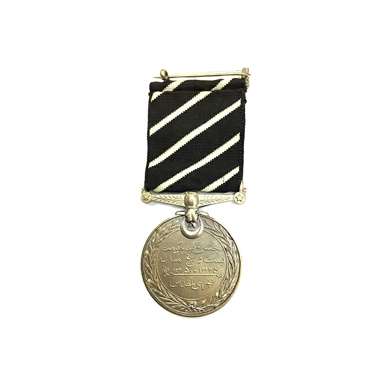 Bahawalpur Silver Jubilee medal 1931 with original ribbon and original top bar... 2