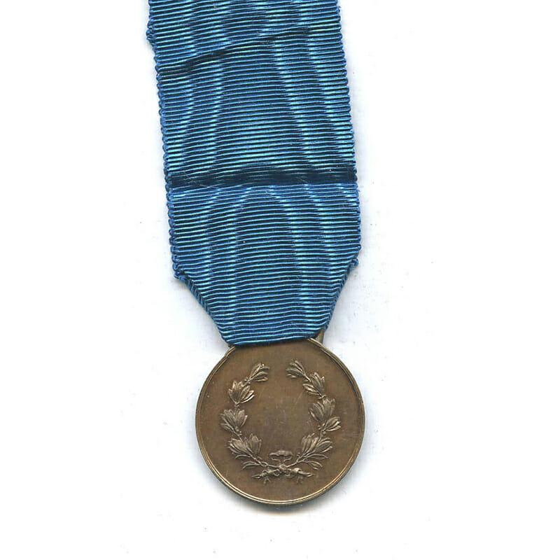 Al Valore Militare Republic  bronze 1