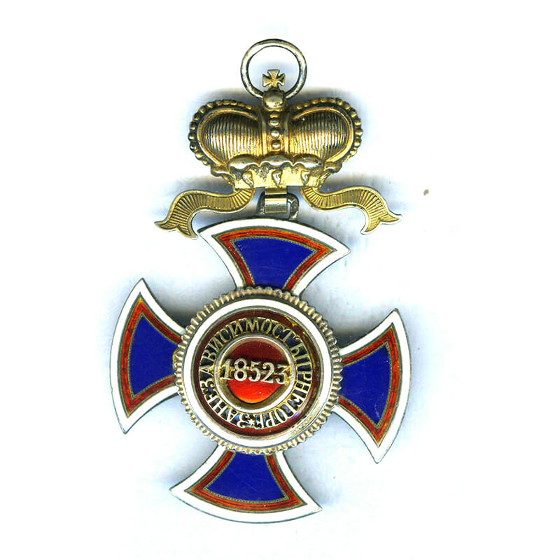 Order of Danilo Grand Cross sash badge 2