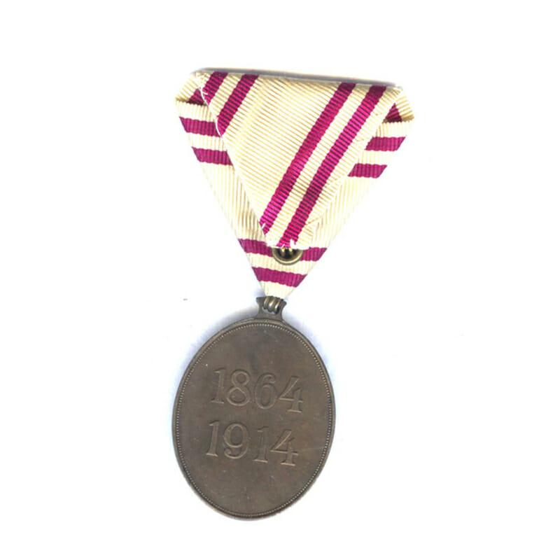 Red Cross Merit Medal 1914 2