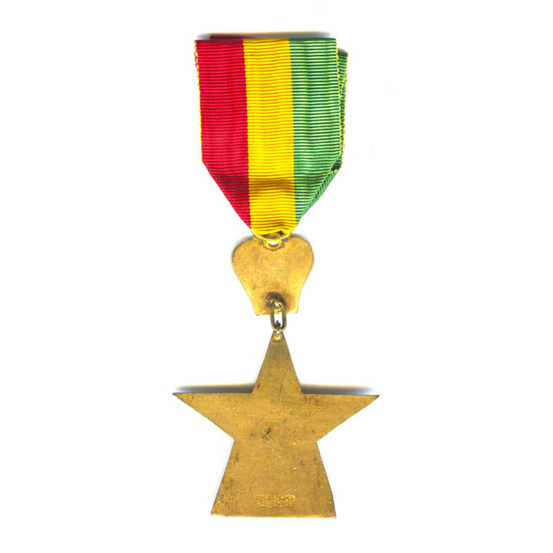 Order of the Star of Ethiopia Knight 2