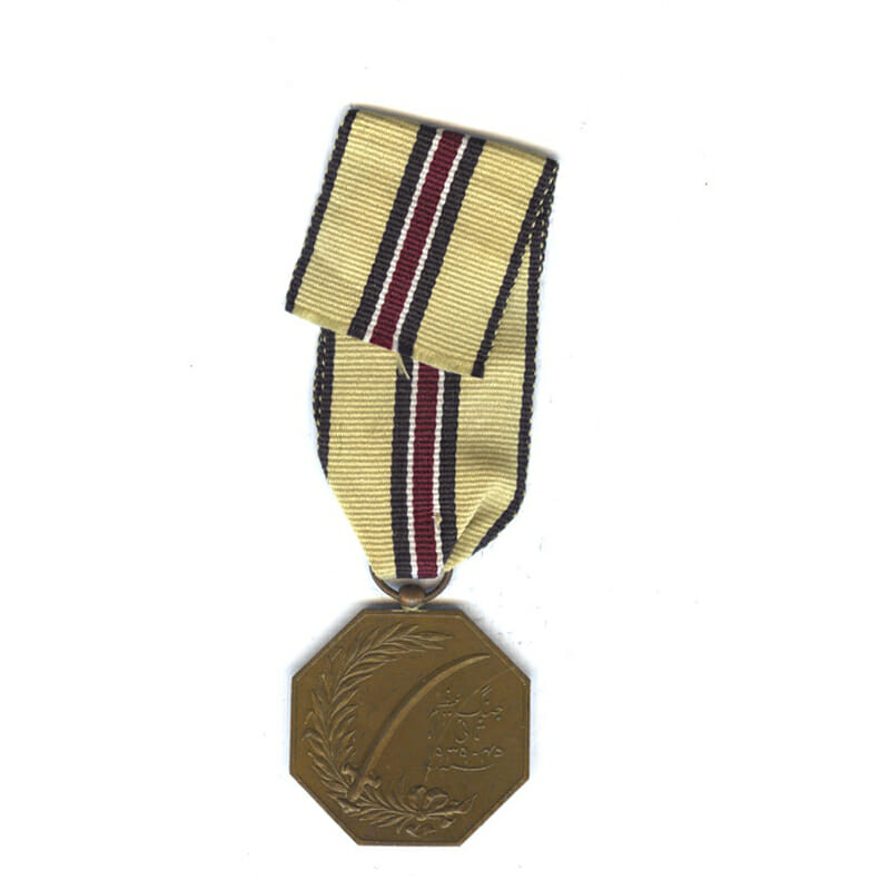 Bahawalpur Overseas Service medal 1939-45 2