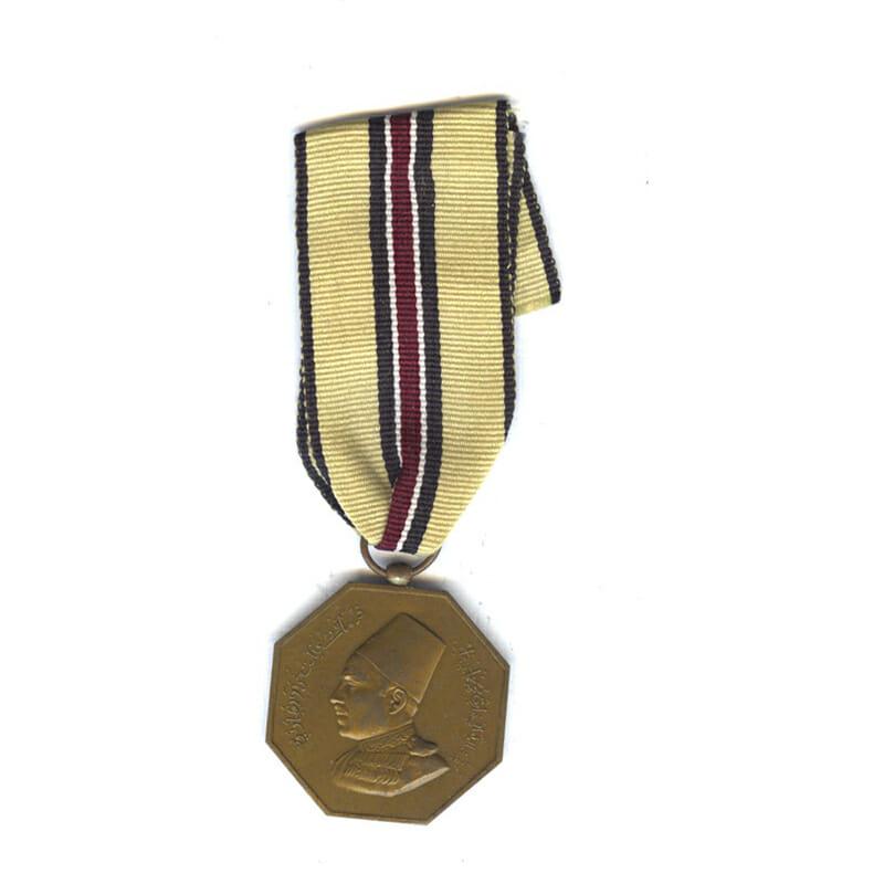 Bahawalpur Overseas Service medal 1939-45 1
