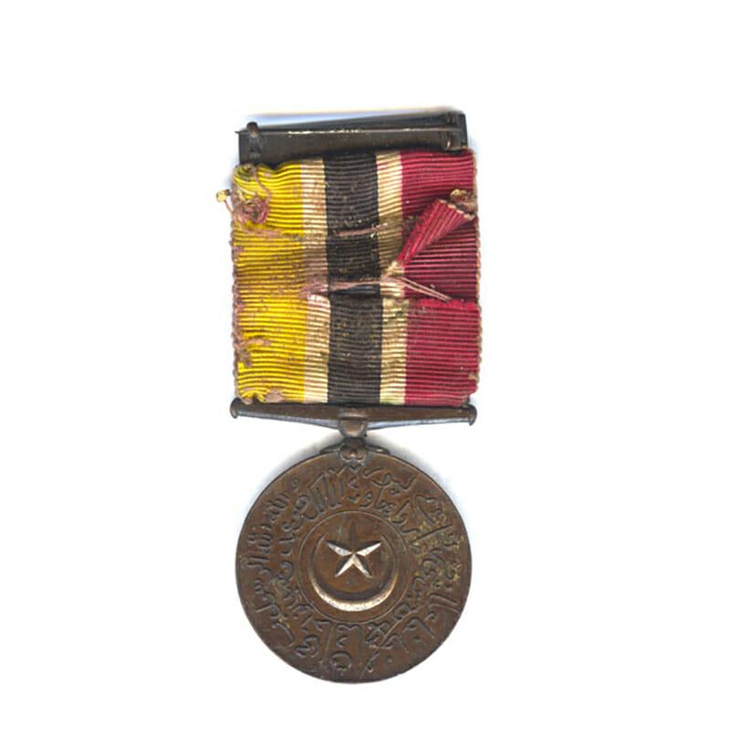 Bahawalpur Jan I Nisari Corps medal (Volunteers) bronze with original ribbon for... 2