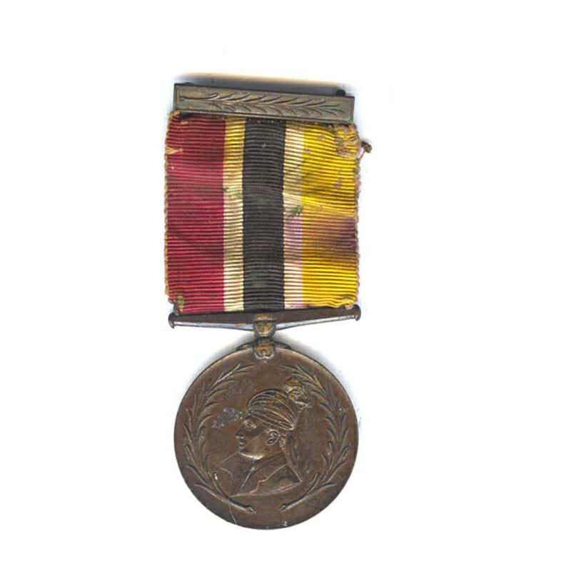 Bahawalpur Jan I Nisari Corps medal (Volunteers) bronze with original ribbon for... 1