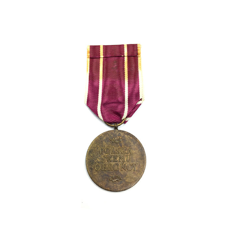 Army Active Service Medal for War 2