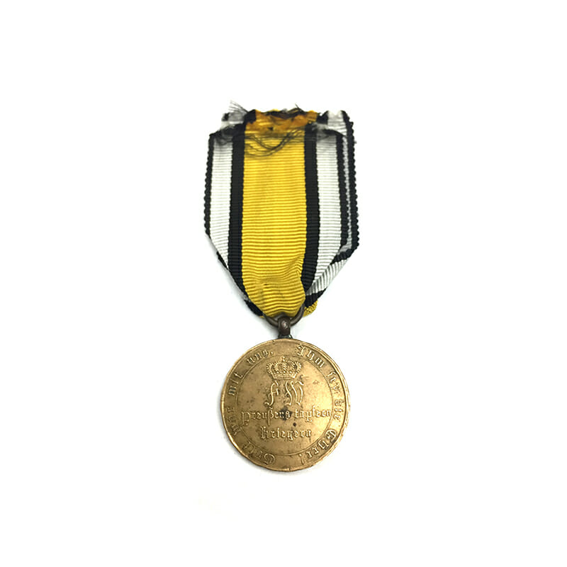 1815 Waterloo War medal with squared arms 2