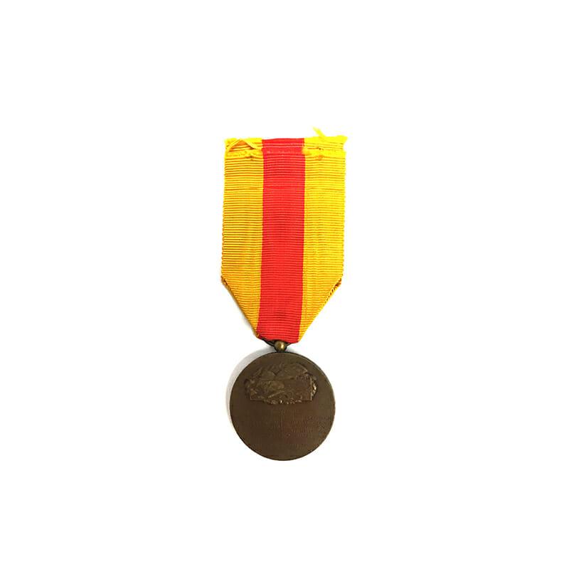 St. Mihiel medal 1918 2