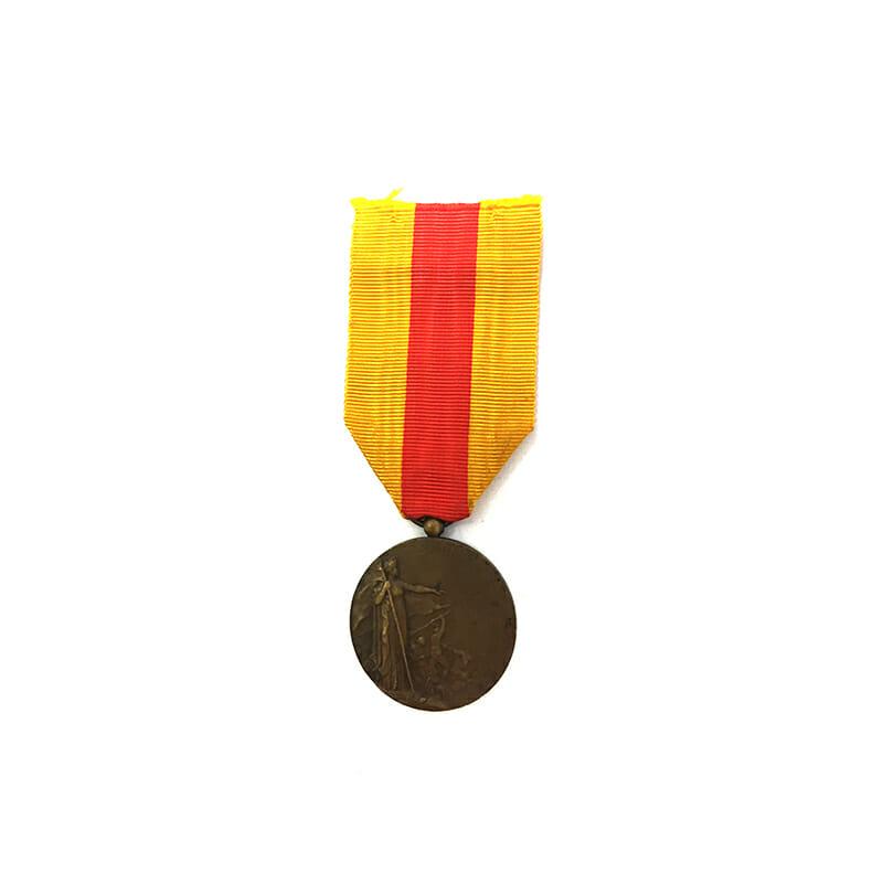 St. Mihiel medal 1918 1