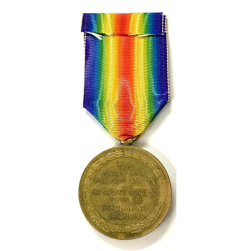 South Africa Bilingual  Victory  medal 2
