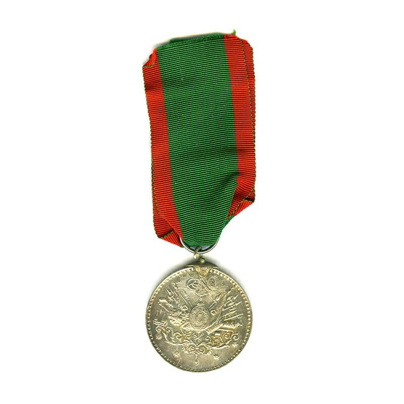 Imtiaz medal for Bravery and Loyalty (Tarzi Cedid Buyuk Imtiyaz) 1883 2nd... 1