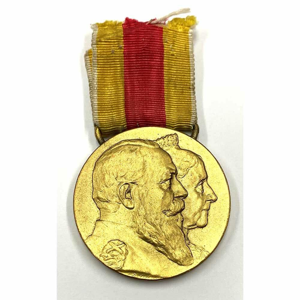 Fredrich-Luisen Medal 1856-1906 1