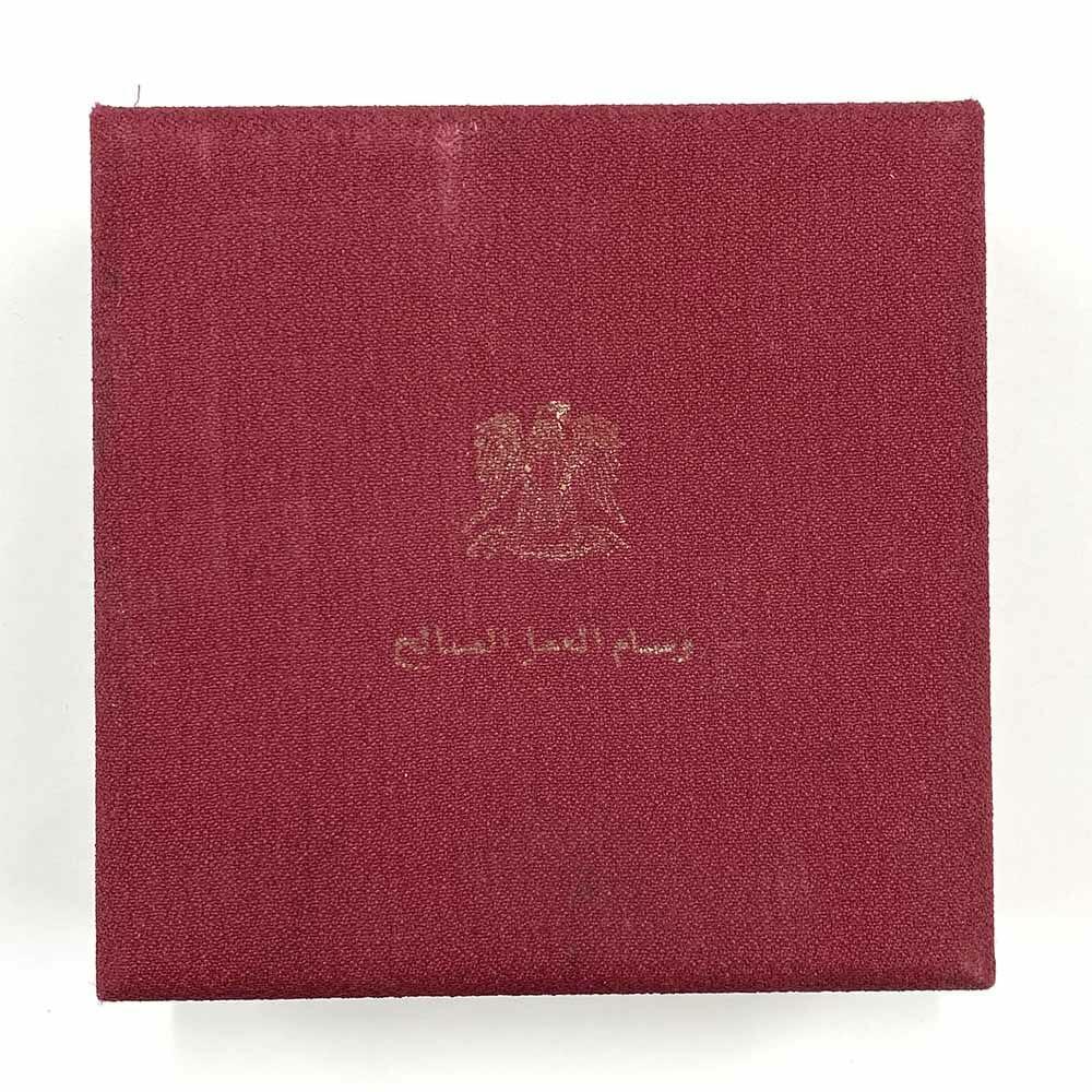 Order of Honour Republic breast star 3