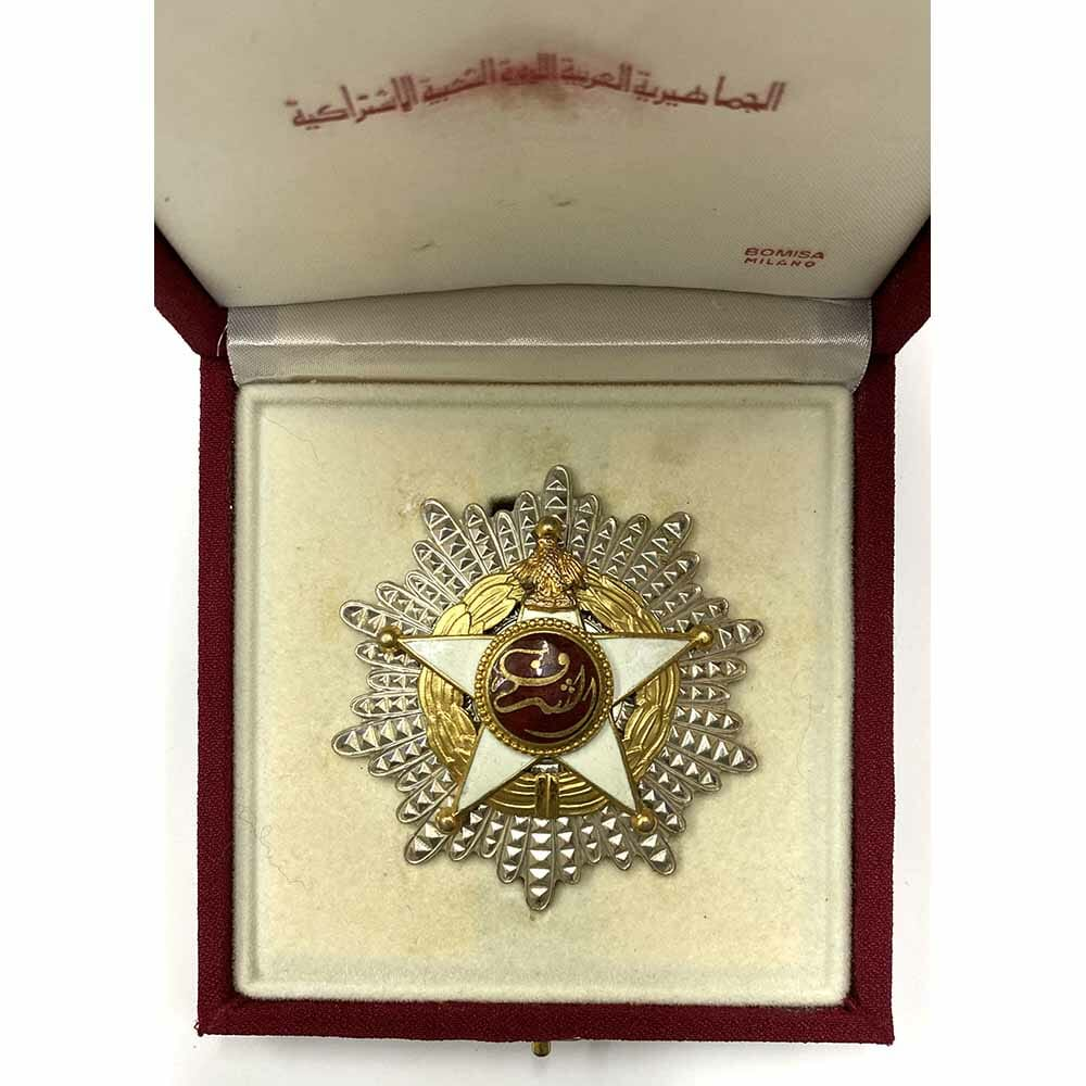 Order of Honour Republic breast star 1