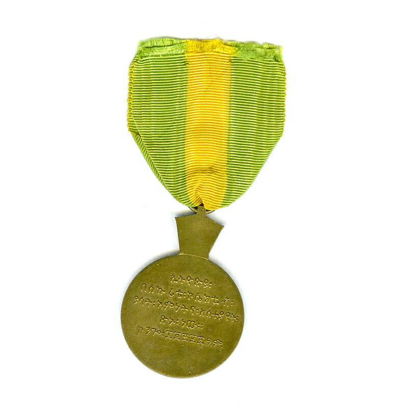 UN Mission to the Congo medal 2