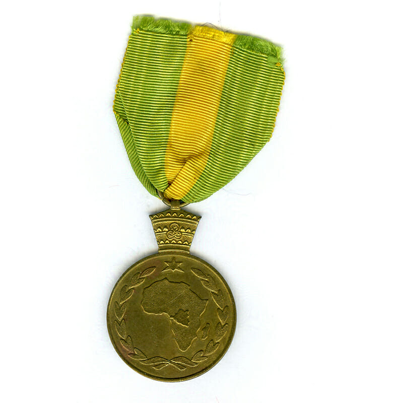 UN Mission to the Congo medal 1