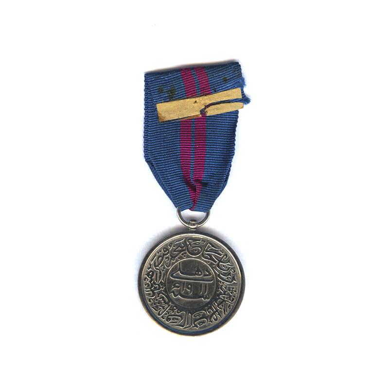 Delhi Durbar Medal 1911 2