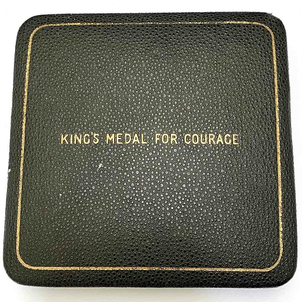 King's Medal for Courage, Ladies Issue 3