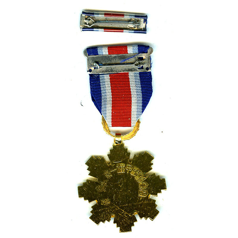 Air Force Exemplary medal Class A 1st grade with ribbon bar modern... 2