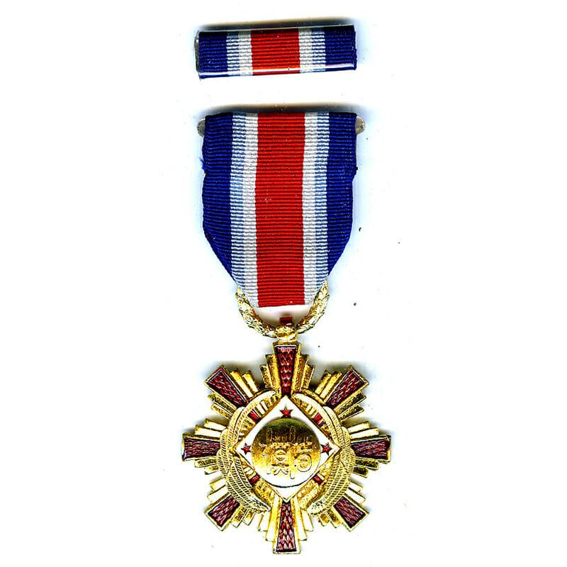 Air Force Exemplary medal Class A 1st grade with ribbon bar modern... 1