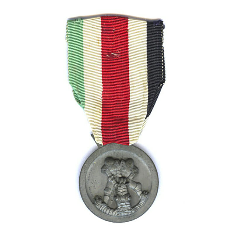 Italy-German Africa Medal 1941 bronzed zinc  by Lorioli 1