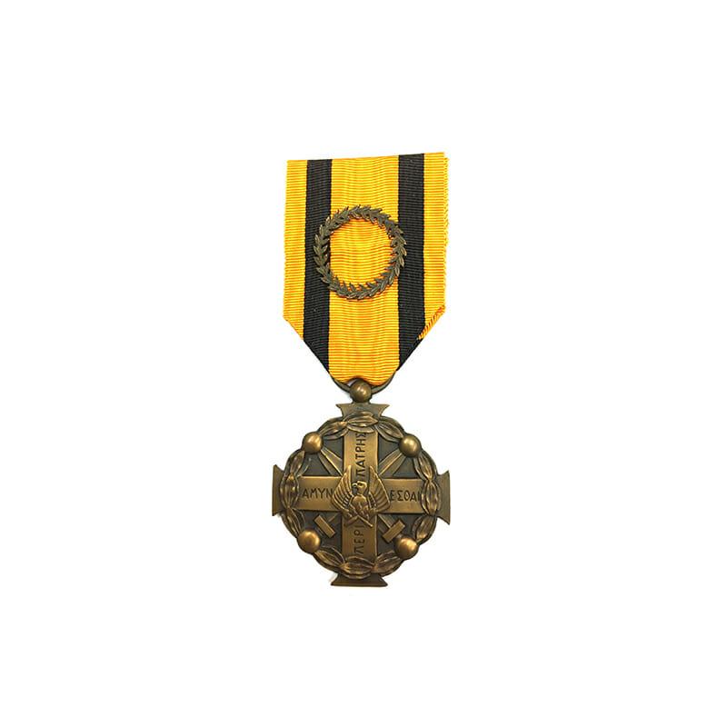 Military Merit Medal 1916-1917  3rd  Class 1