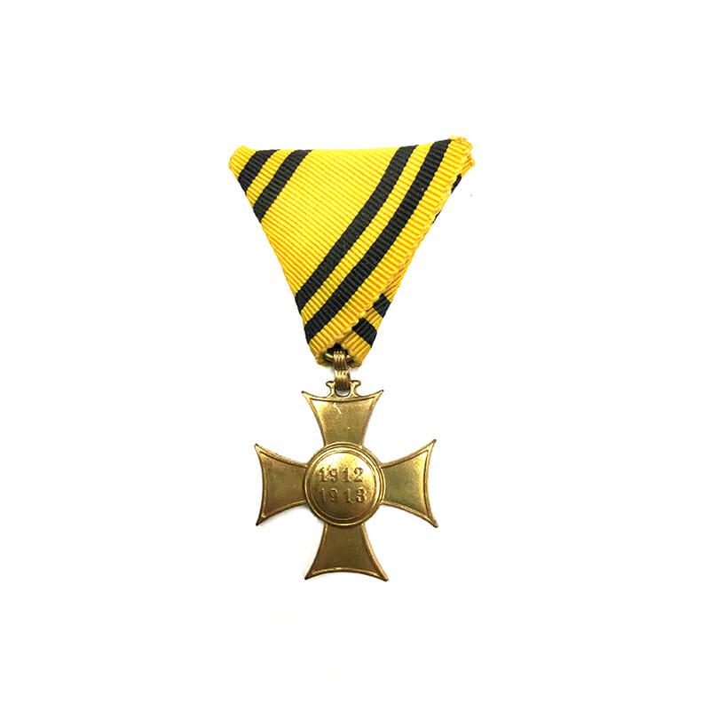 Balkan War Cross 1912-1913 gilt 1