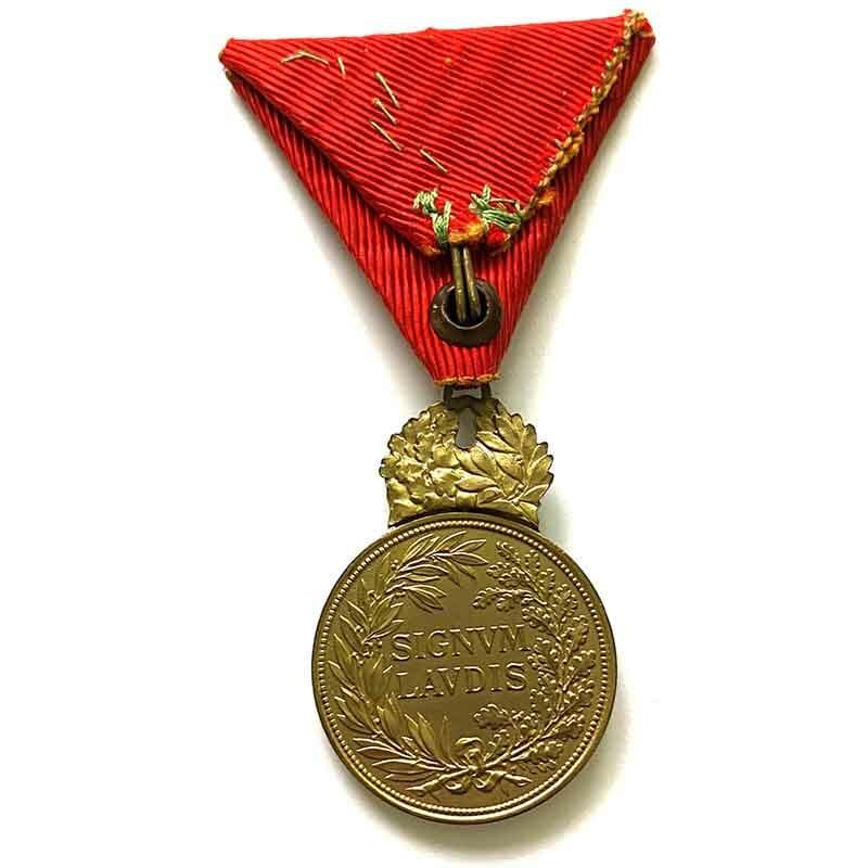 Military Merit Signum Laudis Carolus with 2 Crowns 2